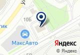 «Центр обеспечения мероприятий гражданской защиты» на Яндекс карте Санкт-Петербурга