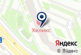 «ОСАГО, КАСКО, Зеленая карта, техосмотр, круглосуточная юридическая помощь» на Яндекс карте Санкт-Петербурга