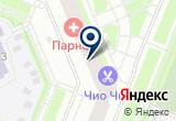 «Panier» на Яндекс карте Санкт-Петербурга