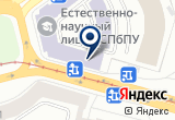 «ЮНОСТЬ СТУДЕНЧЕСКИЙ КЛУБ ЛЕНИНГРАДСКОЙ ИНЖЕНЕРНОЙ ШКОЛЫ ЭЛЕКТРОНИКИ В СОСТАВЕ СПИШЭ» на Яндекс карте Санкт-Петербурга