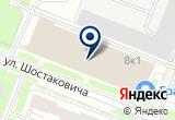 """«Строительная фирма """"Спецстрой""""» на Яндекс карте Санкт-Петербурга"""