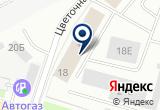 «ЮНИПОЛ» на Яндекс карте Санкт-Петербурга