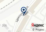 «ЮгПромGeo» на Яндекс карте