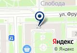 «Студия причесок Катрин» на Яндекс карте Санкт-Петербурга