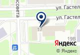 «ЭНЕРГОМАШКОМПЛЕКТ ЗАО» на Яндекс карте Санкт-Петербурга