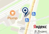 «Элит Руф, торгово-монтажная компания» на Яндекс карте Санкт-Петербурга
