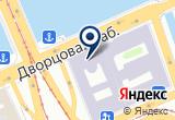 «ОТДЕЛ КОПИРОВАЛЬНО-МНОЖИТЕЛЬНОЙ ТЕХНИКИ АКАДЕМИИ КУЛЬТУРЫ» на Яндекс карте Санкт-Петербурга