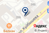 «Эрма» на Яндекс карте Санкт-Петербурга