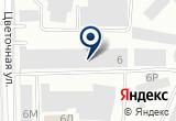 «РосТехСпецСервис, торговая компания» на Яндекс карте Санкт-Петербурга