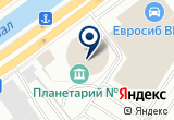 «Люмьер-Холл» на Яндекс карте Санкт-Петербурга