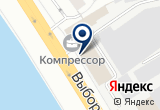 «Новые системы, ООО» на Яндекс карте Санкт-Петербурга
