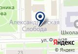 «УПРАВЛЕНИЕ ВЫСТАВОЧНО-ПРОИЗВОДСТВЕННЫМ КОМПЛЕКСОМ» на Яндекс карте Санкт-Петербурга