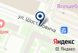 «Реалист, комиссионный магазин» на Яндекс карте Санкт-Петербурга