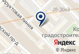 «Хозпак.рф» на Яндекс карте Санкт-Петербурга