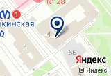 «Пункт отбора на военную службу по контракту по г. Санкт-Петербургу» на Яндекс карте Санкт-Петербурга