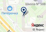 «Почтовый магазин» на Яндекс карте Санкт-Петербурга