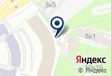 «Уникум, студия аэрографии» на Яндекс карте
