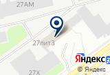 «Современные архитектурные системы, ООО» на Яндекс карте Санкт-Петербурга