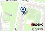 «Билет-сервис, агентство по продаже билетов» на Яндекс карте Санкт-Петербурга