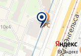 «ВКОМФОРТЕ, ООО, торгово-производственная компания» на Яндекс карте Санкт-Петербурга