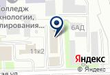 «Эталон, ООО» на Яндекс карте Санкт-Петербурга