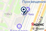 «СтройДвор, сеть торговых комплексов» на Яндекс карте