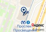 «DoctorTabs, ИП» на Яндекс карте Санкт-Петербурга