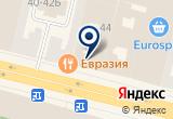 «Семейный Ковчег» на Яндекс карте Санкт-Петербурга