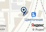 «ЦКС, ООО, торговая компания» на Яндекс карте Санкт-Петербурга