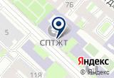 «ЭКСПРЕСС-КУРСЫ ПРИ СПТЖТ» на Яндекс карте Санкт-Петербурга