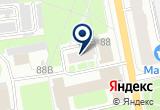 «Юристы 01» на Яндекс карте Санкт-Петербурга