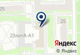 «Северо-Западный Центр Учебных Поставок, ООО» на Яндекс карте