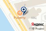 «Первая Геотехническая Компания» на Яндекс карте Санкт-Петербурга
