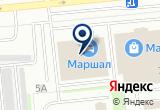 "«СТО ""Маршал""» на Яндекс карте Санкт-Петербурга"