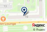 «Пегас Авто» на Яндекс карте Санкт-Петербурга
