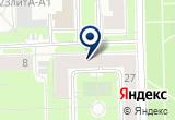 «Фирма ТРИС, ООО, проектно-реставрационная компания» на Яндекс карте Санкт-Петербурга