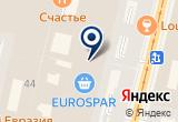 «SAHARNITSA, студия идей» на Яндекс карте Санкт-Петербурга