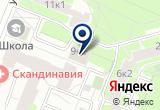 «СкайНэт» на Яндекс карте Санкт-Петербурга