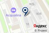 «Скания Инвест» на Яндекс карте Санкт-Петербурга