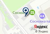 «Сосновка Парк» на Яндекс карте Санкт-Петербурга
