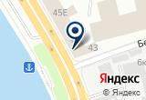 "«ООО ""Рустек""» на Яндекс карте Санкт-Петербурга"