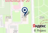 «Хоспис, Городская больница №20» на Яндекс карте Санкт-Петербурга