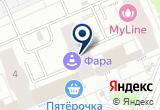 «ЭнергоУют, интернет-магазин» на Яндекс карте Санкт-Петербурга