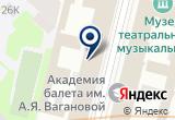 «ЭНЕРГОХОЗЯЙСТВО ГП ГОРЭЛЕКТРОТРАНС» на Яндекс карте Санкт-Петербурга