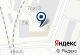 «РОСЭЛЕКТРОКОМПЛЕКТ» на Яндекс карте Санкт-Петербурга