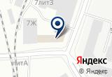 «Электрокомплект, ООО» на Яндекс карте Санкт-Петербурга
