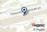 «Эрикон» на Яндекс карте Санкт-Петербурга