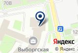«Алекс» на Яндекс карте Санкт-Петербурга