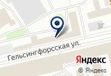 «Торговая фирма Интекс» на Яндекс карте Санкт-Петербурга