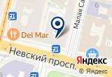«РОСЗЕРНОПРОДУКТ ЗАО» на Яндекс карте Санкт-Петербурга